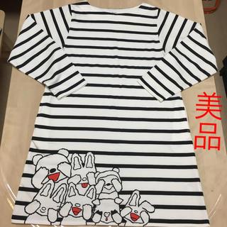 Design Tshirts Store graniph - graniph のんたんワンピース 美品