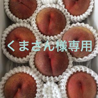 山形県産 黄桃 滝の沢ゴールド 4球(フルーツ)