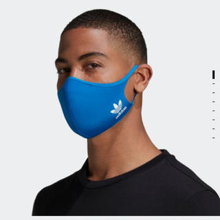 adidas - adidas  フェイスカバー 3枚M/L