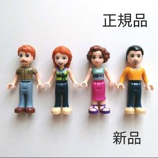 Lego - レゴフレンズ 人形 ミニフィグ フィギュア パパママセット ミア エマ お母さん