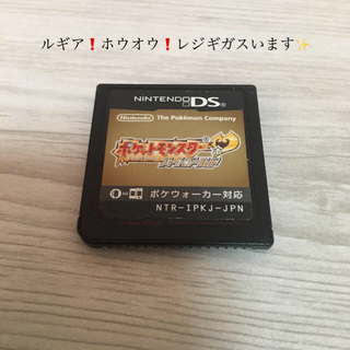 ニンテンドーDS(ニンテンドーDS)の3DSでも遊べます!ポケモンハートゴールド 送料無料!(携帯用ゲームソフト)