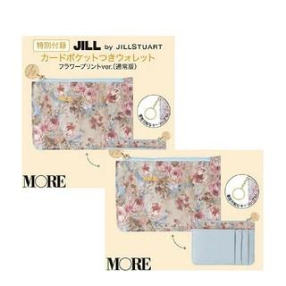 ジルバイジルスチュアート(JILL by JILLSTUART)のジル バイ ジルスチュアート カードポケットつきウォレット 2セット(コインケース)