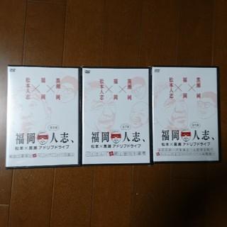 カドカワショテン(角川書店)の福岡人志 アドリブドライブ 3巻セット(アニメ)