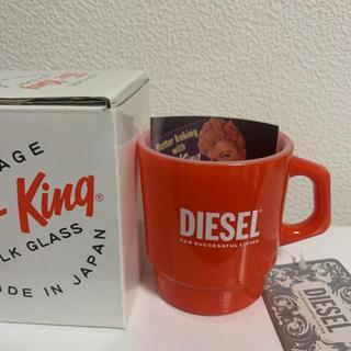 ディーゼル(DIESEL)の新品 ファイヤーキング  DIESELディーゼルマグカップ(グラス/カップ)