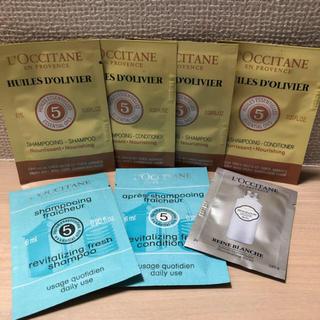 ロクシタン(L'OCCITANE)のロクシタン シャンプー・コンディショナー・化粧水 サンプルセット(シャンプー/コンディショナーセット)
