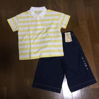 MUJI (無印良品) - 新品 無印良品 ワイドポロシャツ+ワイドデニム セット