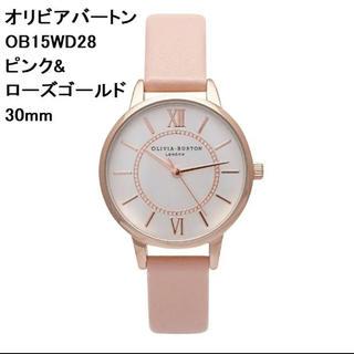 バートン(BURTON)の【新品未使用】オリビアバートン 腕時計 ローズゴールド(腕時計)