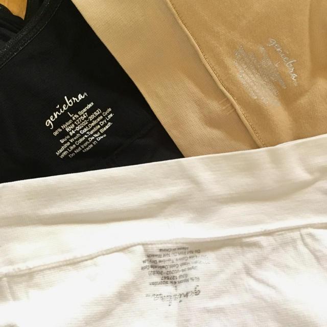 ジニエブラ ベーシックカラー【XL】スポブラ ナイトブラ マタニティブラ 3枚組 キッズ/ベビー/マタニティのマタニティ(マタニティ下着)の商品写真