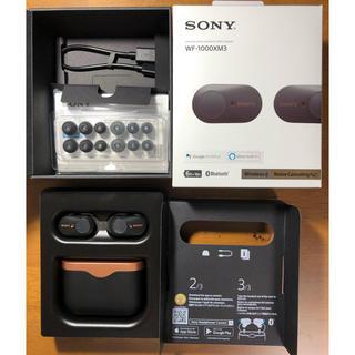 SONY - SONY WF-1000XM3 ワイヤレスイヤホン Bluetooth