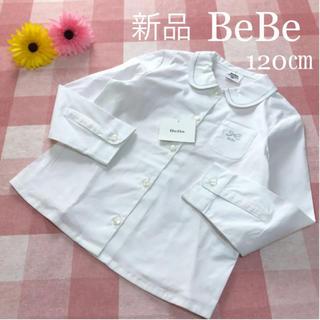 BeBe - 新品!べべ 長袖 ブラウス 白 フォーマル ワンピース ファミリア ミキハウス