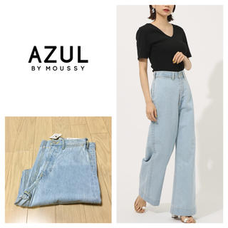 AZUL by moussy - 新品 AZUL BY MOUSSY デニム ワイドデニム XS