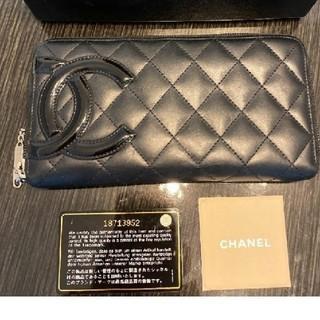 CHANEL - 美品CHANEL ◒財布 ヴィトン エルメス♡ グッ♤チ コ♤ー♤チ好きにも