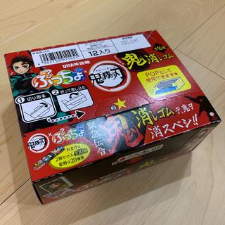ユーハミカクトウ(UHA味覚糖)の鬼滅の刃 ぷっちょワールド 1BOX 12本入(菓子/デザート)