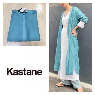 Kastane - 新品 カスタネ  シャツワンピース