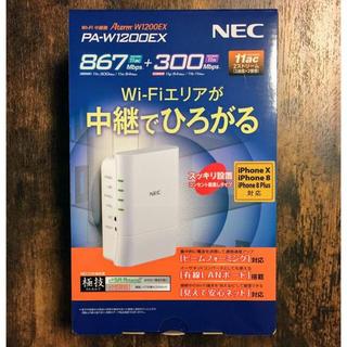 NEC - 新品未開封◆NEC Wi-Fi(無線LAN)中継機 PAW1200EX