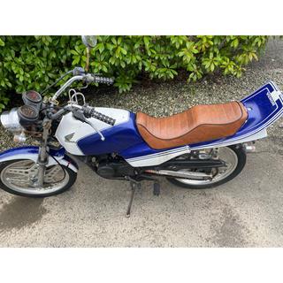 ホンダ - MBX50