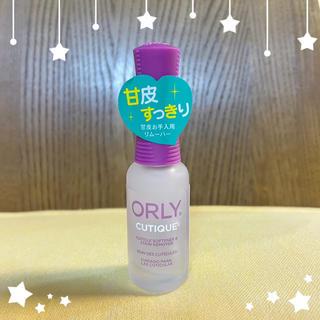オーリー(ORLY)の【新品未開封】 ORLY キューティーク(ネイルケア)
