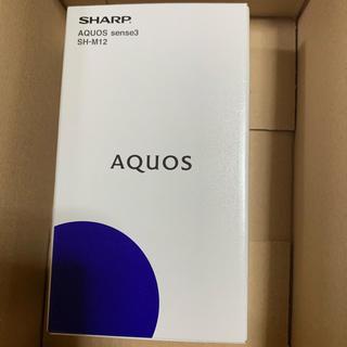 アクオス(AQUOS)のAQUOS sense3 SH-M12 ブラック(スマートフォン本体)