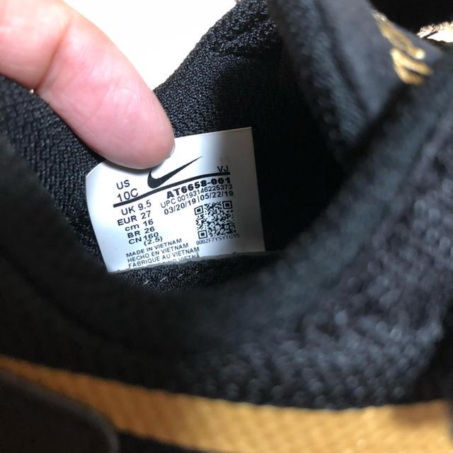 NIKE(ナイキ)のナイキ キッズ シューズ エアマックス オケト  キッズ/ベビー/マタニティのキッズ靴/シューズ(15cm~)(スニーカー)の商品写真