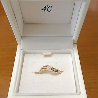 4℃ - ⭐︎お値下げしました⭐︎4℃ K10金 ダイヤモンドリング ピンクゴールド 8号