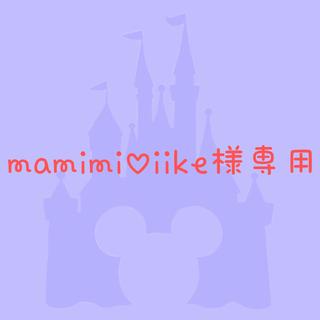 Disney - トイストーリー 68センチ ベビーTシャツ 3着セット