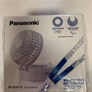 パナソニック(Panasonic)のパナソニック 小型扇風機 Panasonic personal fan(扇風機)