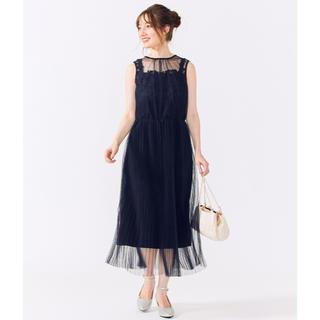 フェルゥ(Feroux)のFeroux    ワンピース  ドレス (ロングワンピース/マキシワンピース)