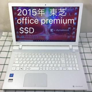東芝 - dynabook③  2015年冬モデル
