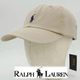 ポロラルフローレン(POLO RALPH LAUREN)のラルフローレンキャップ 帽子(キャップ)