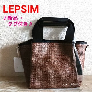 LEPSIM - BRNザツザイシートミニBAG♡LEPSIM レプシィム 新品 タグ付き