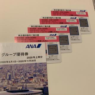 エーエヌエー(ゼンニッポンクウユ)(ANA(全日本空輸))のANA 全日空 株主優待券4枚(航空券)
