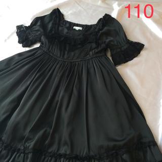 キャサリンコテージ(Catherine Cottage)のキャサリンコテージ ブラックドレス サイズ110フォーマル 黒(ドレス/フォーマル)