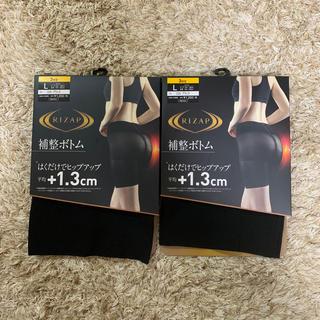 GUNZE - 【新品・未使用】RIZAP 補整ボトム Lサイズ 3分丈 2枚セット
