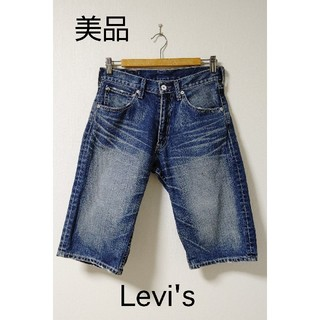 Levi's - Levi's  ダメージ加工  ハーフパンツ  デニムパンツ