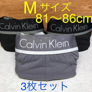 Calvin Klein - ☆新品☆カルバンクライン ボクサーパンツ ☆Mサイズ☆グレー☆3枚セット
