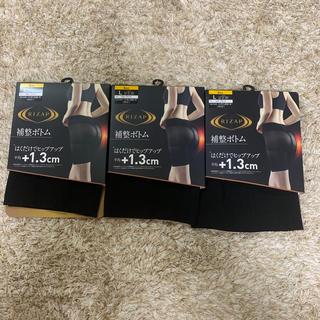 【新品・未使用】RIZAP 補整ボトム Lサイズ 3分丈 3枚