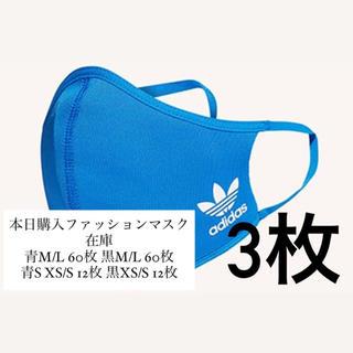 adidas - adidas フェイスカバー M/L ファッションマスク