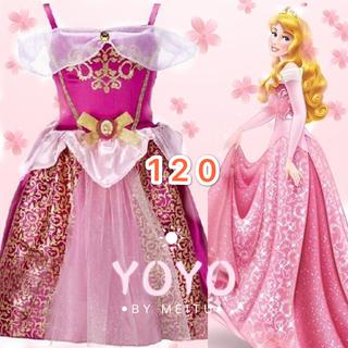 Disney - 新品オーロラ姫ドレス 女の子 ディズニープリンセス ハロウィン コスプレ 仮装
