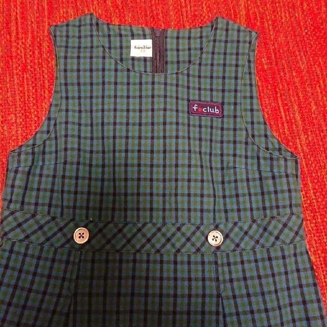 familiar(ファミリア)のファミリア ジャンパースカート 110㎝ キッズ/ベビー/マタニティのキッズ服女の子用(90cm~)(ワンピース)の商品写真