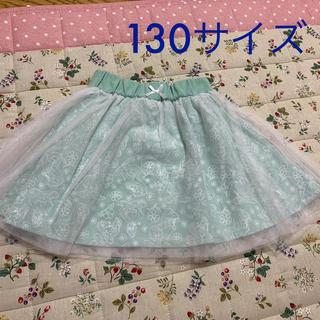 しまむら - ディズニースカート 130サイズ