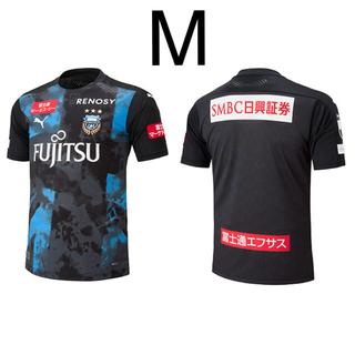 PUMA - M 川崎フロンターレ 2020 リミテッドユニフォーム