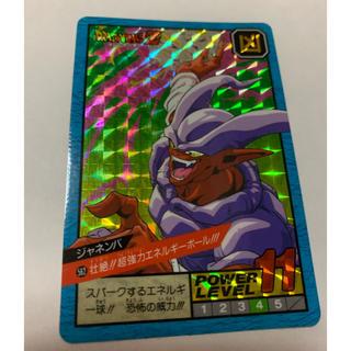ドラゴンボール(ドラゴンボール)のドラゴンボールZ カードダス No.562(カード)