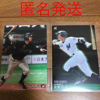 千葉ロッテマリーンズ - カルビー野球カード 2020 第2弾 ロッテ 福田秀平 荻野貴司