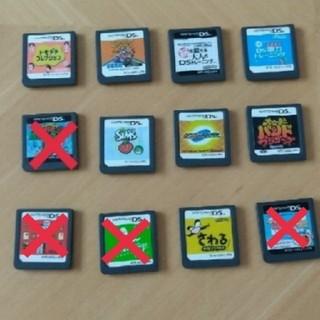 ニンテンドーDS - DSソフト8点まとめ売り