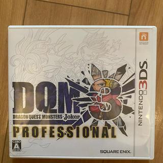 スクウェアエニックス(SQUARE ENIX)のドラゴンクエストモンスターズ ジョーカー3 プロフェッショナル 3DS(携帯用ゲームソフト)