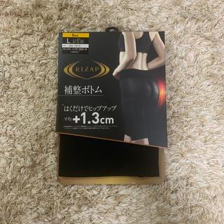 GUNZE - 【新品・未使用】RIZAP 補整ボトム Lサイズ 5分丈