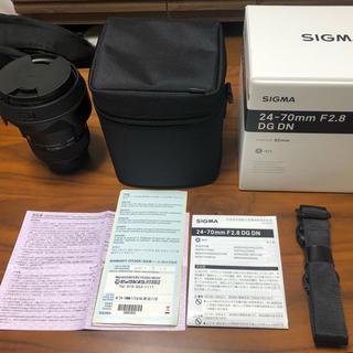 SIGMA - 【新同品】24-70mm F2.8 DG DN ソニーE用