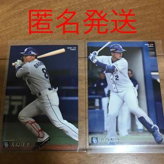 中日ドラゴンズ - カルビー野球カード 2020 第2弾 中日 大島洋平 石川昴弥
