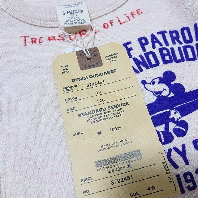 DENIM DUNGAREE(デニムダンガリー)の204. DENIM DUNGAREE ミッキー Tシャツ 120 キッズ/ベビー/マタニティのキッズ服男の子用(90cm~)(Tシャツ/カットソー)の商品写真