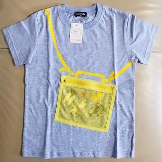 クレードスコープ(kladskap)のクレードスコープ虫かごデザイン半袖Tシャツ120(Tシャツ/カットソー)